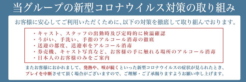 スプリングチャレンジ(*´ω`)